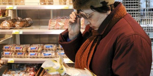 Цена на хлеб выросла: в Лубнах - на 2%, в Полтаве - на 10%, а в Кременчуге аж на 21,7%