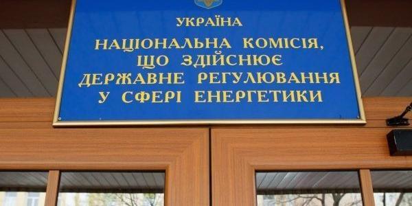 Для промпредприятий Кременчуга анонсировали снижение цен на электроэнергию