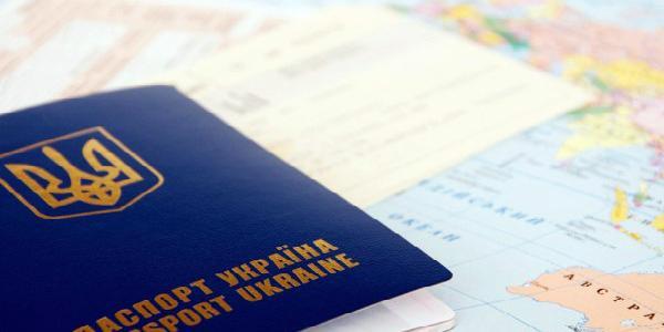 Кременчужане, получившие СМС о готовых биометрических паспортах, могут забрать документы завтра