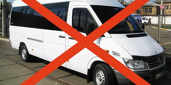 З 1 липня в Кременчуці заборонені перероблені на пасажирські вантажні маршрутки