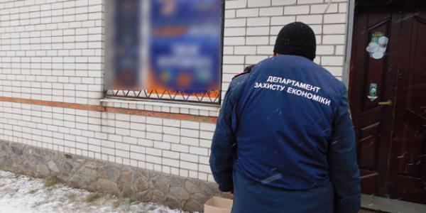 В Кременчуге закрыли больше всего в области игральных клубов