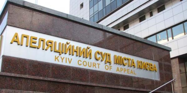 Екс-голову податкової Полтавщини тепер уже арештували на 60 діб
