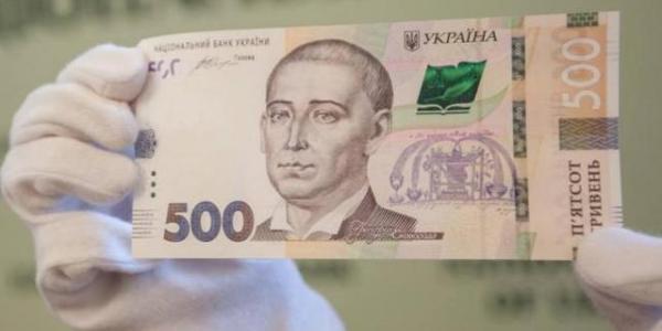 По Кременчугу «ходят» фальшивые пятисотки