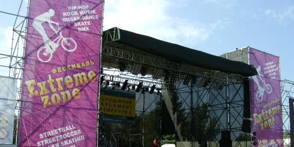 Молодь Кременчука зійдеться на фестиваль Extreme-zone 5 червня
