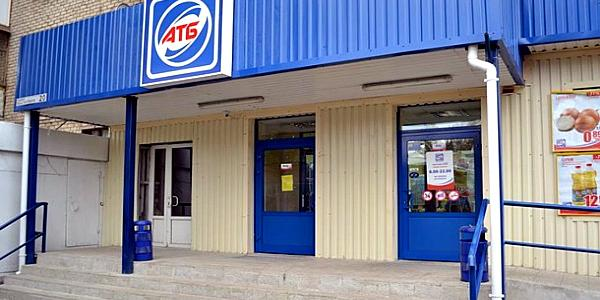 Власти Кременчуга наказали АТБ за продажу спиртного ночью