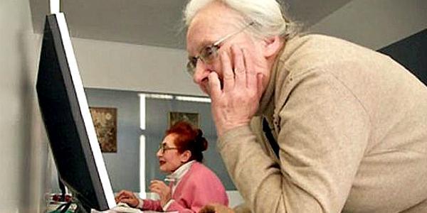Кременчужанам с помощью специальной программы предлагают проверить, сможет ли государство выплатить нам пенсию