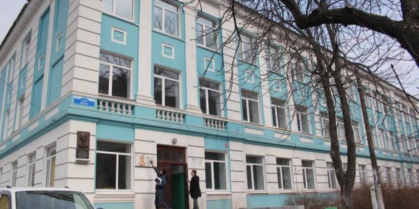 Здание бывшей 13 школы отремонтируют под Автозаводский суд