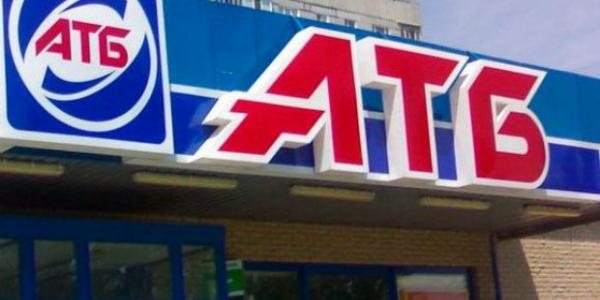 Супермаркет АТБ нарушает запрет горсовета на продажу водки ночью – мэр