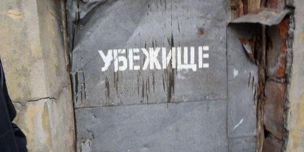 Состояние убежищ в Кременчуге неудовлетворительное