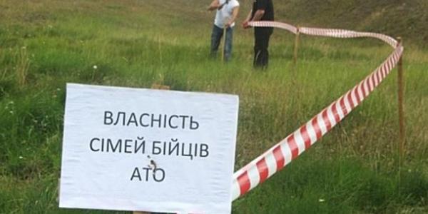 В Полтавской области участники боевых действий проводят предупредительную акцию протеста