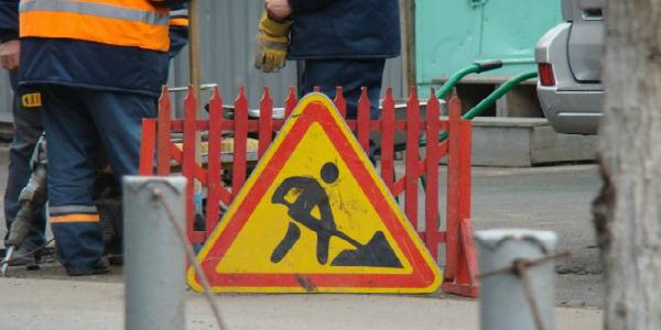 На ремонт дорог в Кременчуге не хватает 20 млн гривень