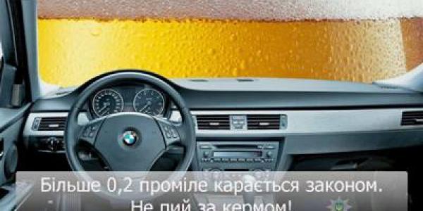 Кременчугским патрульным попался пьяный «в дрова» водитель без документов