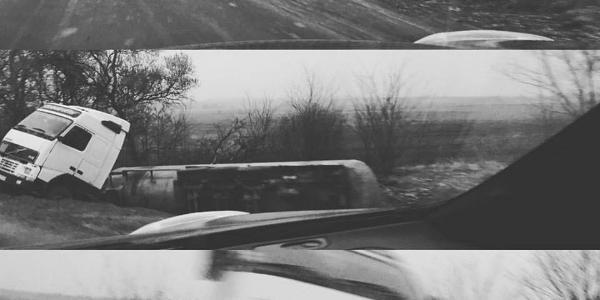 Внимание: на трассе Кременчуг-Полтава – скользко