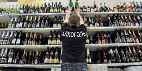 В Кременчуге ночная торговля спиртными напитками возобновится с 2 июня