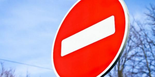 В Кременчуці 29 квітня на маршрутах велоперегонів буде введено тимчасове обмеження руху