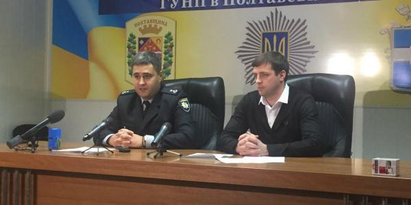 Полиция Кременчуга и общественники будут вместе бороться с наркопреступностью