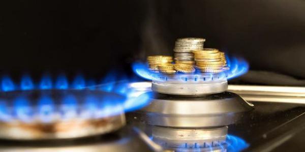 Нацкомиссия отменила абонплату за газ