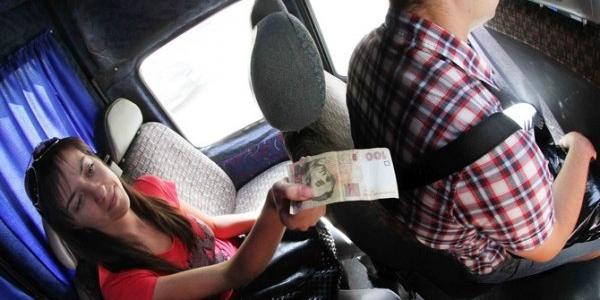 Кременчужане против повышения цен на проезд в маршрутках