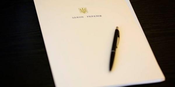 Порошенко подписал закон, позволяющий бойцам АТО выходить на пенсию на 5 лет раньше