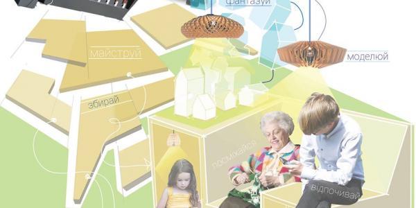 Кременчужани надрукують ідеї для розвитку міста на 3D принтері