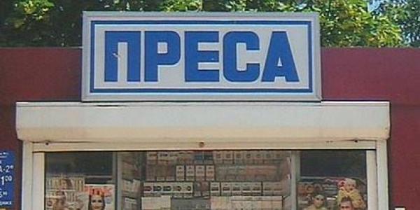 В новых киосках, кроме газет и табака, будут продавать напитки и другие товары