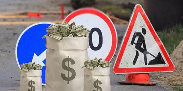 15 млн грн должны пойти на ремонт дорог Кременчуга и 5 млн грн - на закупку техники.