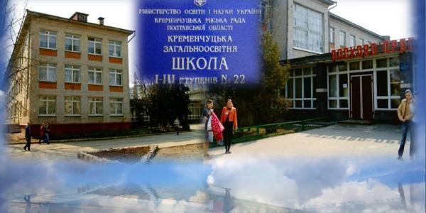 Сьогодні колишньому директору кременчуцької школи №22 Терещенко - 70 років