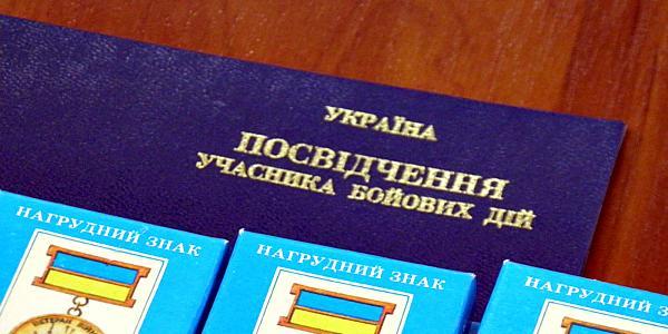 Кременчугские полицейские сегодня чествовали своих коллег – участников боевых действий