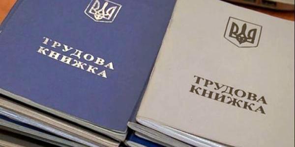 Верховная Рада приняла Закон о защите прав работников предпенсионного возраста.