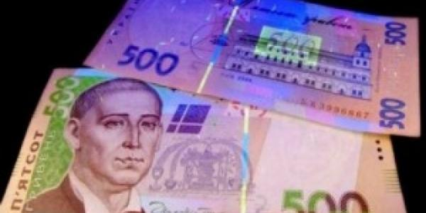 В Кременчуге снова «всплыли» фальшивые пятисотки