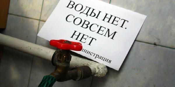 В нагорной части Кременчуга – нет воды