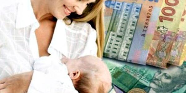Помощь при рождении ребенка теперь можно оформить онлайн