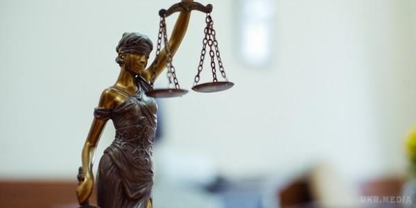 Житель Полтавщины получил год условно за отправку раба в Россию