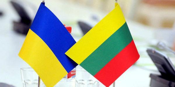 В Кременчуге литовцы поделятся опытом неформального образования молодежи