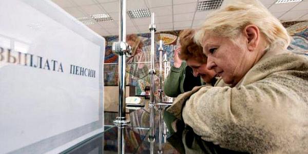 «Укрпочта» с 1 апреля будет выплачивать пенсии кременчужанам вместо банков с российским капиталом