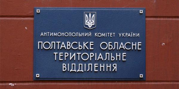 АМКУ рекомендує Кременчуцькому міськвиконкому не розміщати поряд торгові кіоски з однаковим товаром