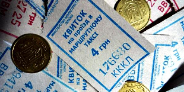 Оснований для повышения стоимости проезда в маршрутках в Кременчуге АМКУ не нашел