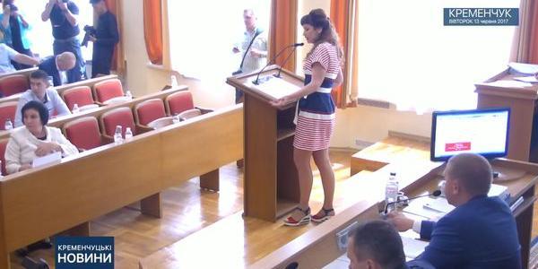 Депутати міськради не бажають аби «Кременчукгаз» облаштував оселі городян індивідуальними газовими лічильниками