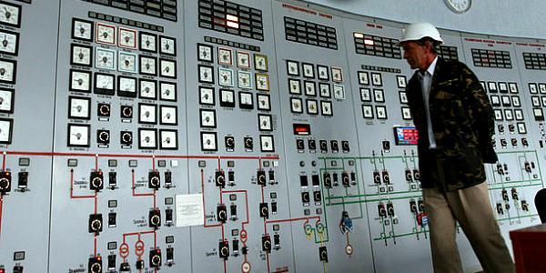 Вступил в силу режим ЧП в энергетике