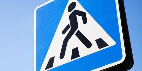 В Кременчуге на пешеходном переходе автомобиль сбил женщину
