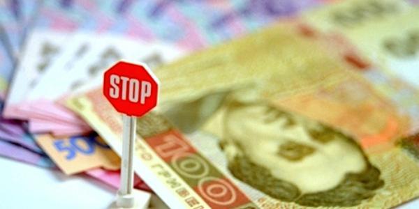 С родителей денег не брать – мэр Кременчуга предупредил руководство детсадов и школ