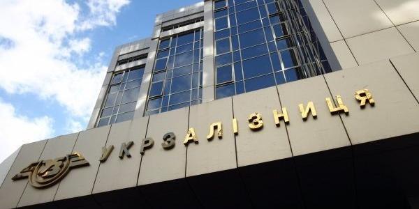 «Укрзалізниця» вважає страйк у локомотивному депо Кременчука останнім ділом, до якого вдаються песимісти