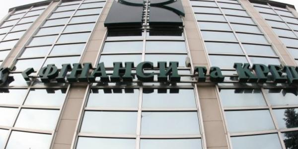 Фонд гарантирования вкладов физических лиц приостановил выплаты вкладчикам банка «Финансы и Кредит»