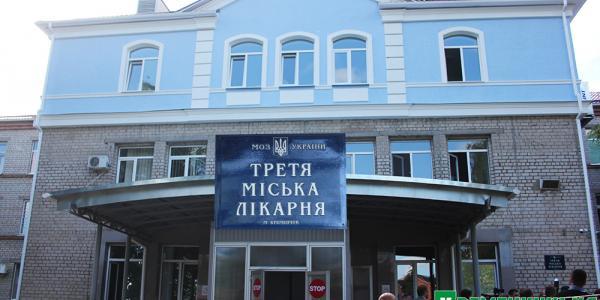 Главврачом объединённой больницы мэр видит Виктора Сычева