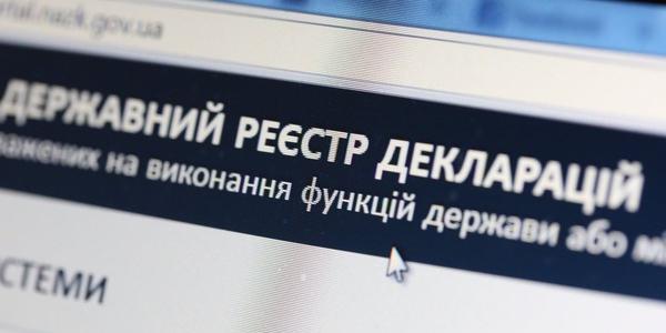 Кременчужане не увидят е-декларации директоров школ