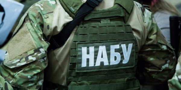 Подробности обысков НАБУ в Кременчуге
