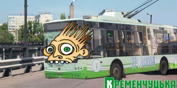 КТУ объявило первый тендер на закупку 40 троллейбусов. Троллейбусов с автономных ходом в данном лоте нет
