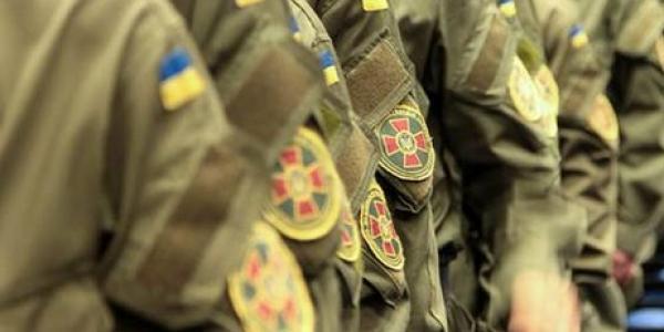 Кременчугские нацгвардейцы возвращаются домой