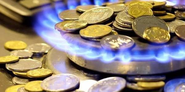 Не до смеха: как будем платить с 1 апреля за газ