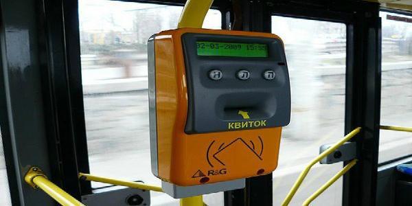 Без талончиков: в Кременчуге могут внедрять электронный билет в общественном транспорте